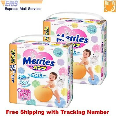 Kao Merries Air Through Pants Diapers Size M 6-10kg 74sheets x 2 Made in Japan