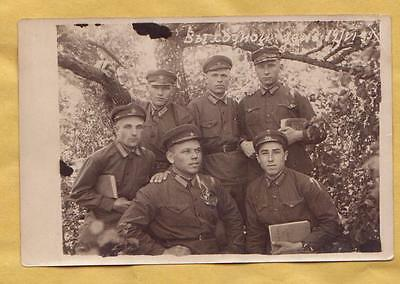 Russia USSR military photo 1939.
