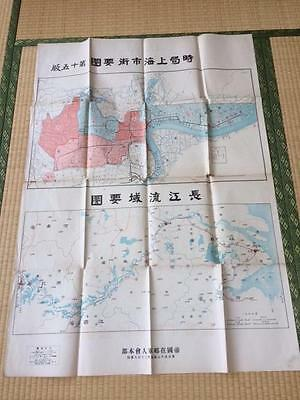 1942 Chinese Shanghai Map 110cm * 80cm  by Japanese Military EMS 1week arrive!