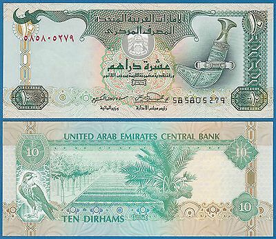 United Arab Emirates 10 Dirhams P 20 d 2007 UNC Low Ship Combine FREE P-20d 1428