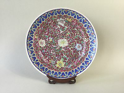 Chinese Old Porcelain Enamelled Plate - Qianlong Mark
