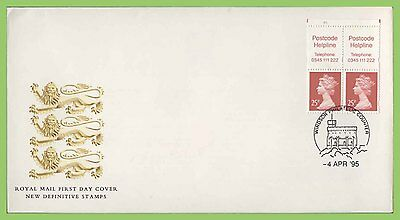 G.B. 1995 50p FB73 booklet pane Royal Mail First Day Cover, Windsor
