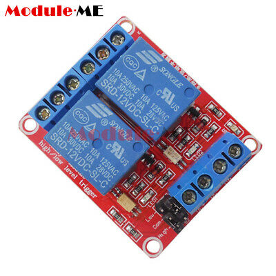 2-Channel 12V Relay Module Optocoupler High and Low Level Trigger for Arduino UK