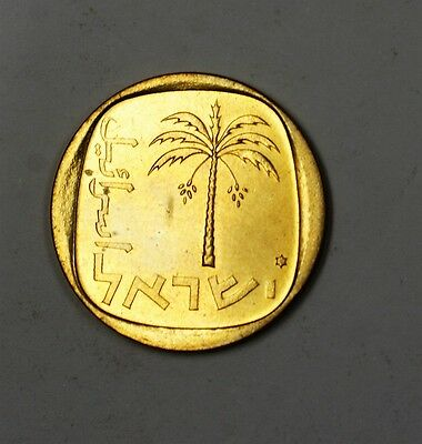 1971 Israel 10 Agorot Brilliant Uncirculated Date Tree Coin Star David Mint Mark