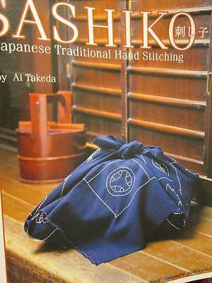 Sashiko Japanese Traditional Hand Stitching Embroidery Book by Ai Takeda, Paperb