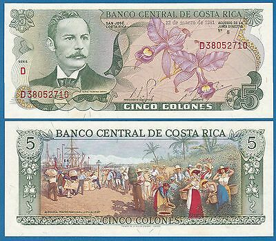 Costa Rica 5 Colones P 236 d 1981 UNC Low Shipping! Combine FREE! (P-236d)