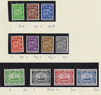 A Page Of Mint Postage Stamps From Middle East Trucial States Sg 1-11