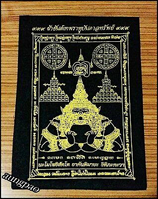 PHRA RAHU Payant Yant Talisman Wat Srisathong Thai Amulets Holy Wealthy Cloth