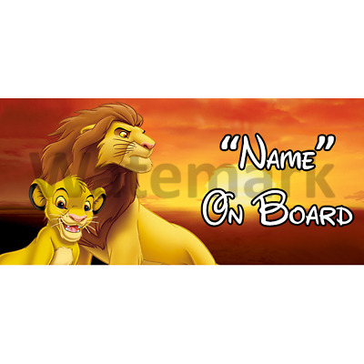 Disney Lion King Personalised Baby On Board Car Sign (5)