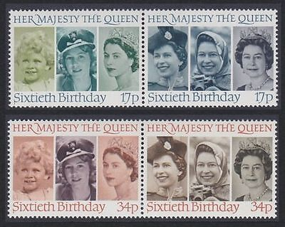 GB MNH STAMP SET 1986 60th Birthday Queen Elizabeth SG 1316-1319 10% OFF ANY 5+