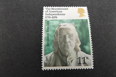 GB MNH STAMP SET 1976 American Revolution SG 1005 UMM