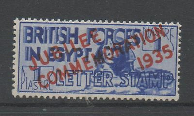 1935 Silver Jubilee Egypt 1p seal superb Block 4 unmounted mint MNH stamps