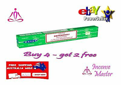 Patchouli Incense Stick Satya Sai Baba Nag champa 15g X 1pack + FREE SAMPLES