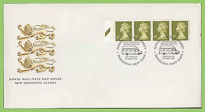 G.B. 1993 6p Enchede L-Margin definitives Royal Mail First Day Cover, Postbus