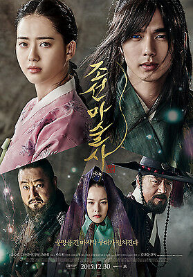 The Magician 2015 Korean Mini Movie Posters Movie Flyers (A4 Size)