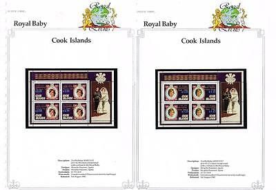 Diana Pricess Of Wales - 1982 Royal Baby Stamp Collection Mint Never Hinged