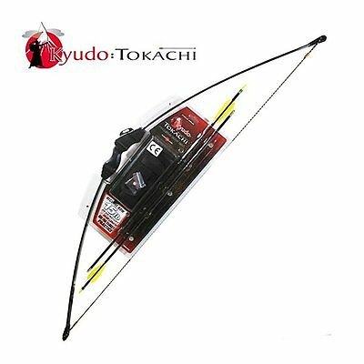 Complete Bow Kit 15lb Black Recurve 'Tokachi' Bow - Quiver + Arrows + Guards
