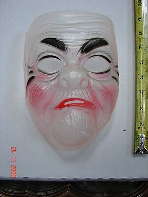 Vintage Clear Plastic Halloween Mask - #A6