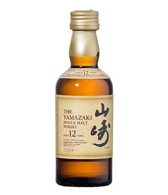 Suntory Yamazaki 12 Year Old Japanese Whisky 50ml Glass Miniature