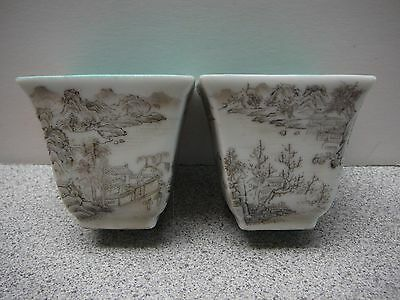 Rare & Important pair grisaille ink color cups Jiaqing mark and period