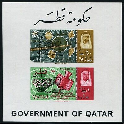 Space Raumfahrt 1966 Qatar ITU UIT Gemini New Currency Block 10 B Imperf MNH/96