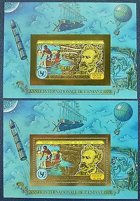 398/SPACE RAUMFAHRT 1979 Zentralafrika J. Verne Gold Bl.57 A/B Perf Imperf MNH