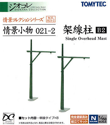 TOMIX N Scale 1/150 TOMYTEC Diorama Collection 021-2 : Single Overhead Mast B2