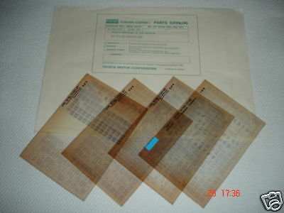 Toyota Corona & Carina Parts Microfiche Full Set Of 4 - Dated June 1987