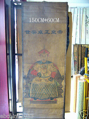 """60""""Chinese archaize art collection yongzheng emperor qing dynasty painting"""