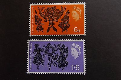 GB MNH STAMP SET 1965 Arts Festival (ord) SG 669-670 10% OFF ANY 5+