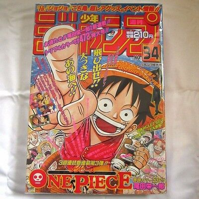 Rare Weekly Magazine Shonen Jump 1997 Vol.34 One Piece First Episode From Japan