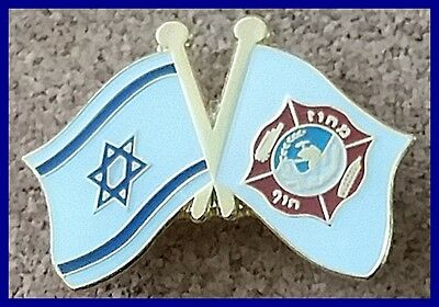 israel National flag & Firefighting and rescue services Coast Province lapel pin