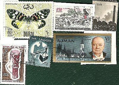 Postage Stamps  United Arab Emirates
