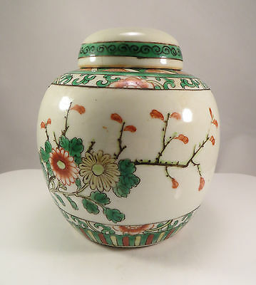 Antique Chinese Porcelain Ginger Jar Tea Caddy Flowers China