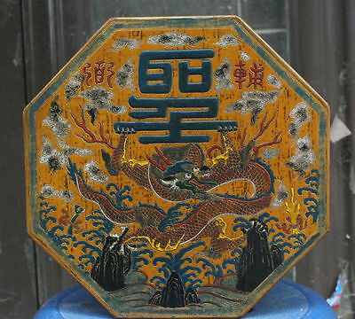 """11.2"""" Marked Chinese Lacquerware Wood Qing Dynasty Dragon JEWELLERY Storage Box"""