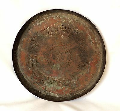 Early 1700's Antique Islamic  Middle Eastern Copper Tray, Signed !