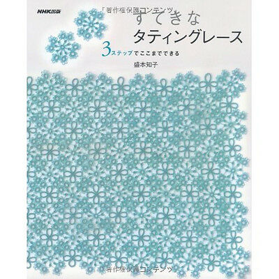 Tatting Lace Japanese Crochet-Knitting Craft Pattern 3 steps Book from  Japan