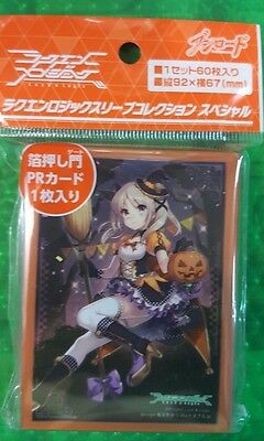 Luck and Logic Sleeve Collection Special Vol.3 Magical Girl, Nina