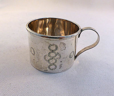 Navajo Sterling Handcrafted Decorated Baby Juice Cup