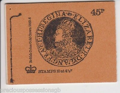 GB QEII MNH STITCHED Stamp Booklet DS2a DECEMBER 1974 ORANGE BROWN COVER 45p