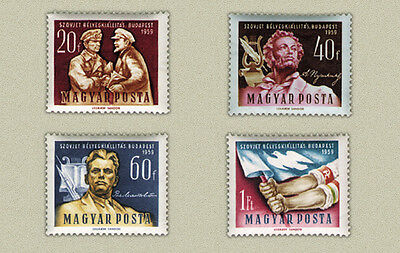 Hungary 1959. USSR / Russia stamp exhibition nice set MNH (**)