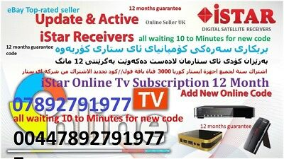Istar-korea Online Tv Code Only. 12 Month