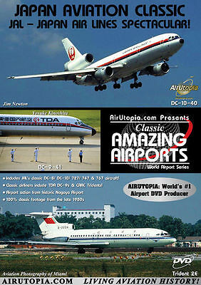 JAL Japan Airlines Spectacular DVD
