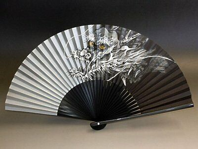 """Kyoto Fans For Men """"Silver Dragon"""" Made In Japan Japan F/S"""