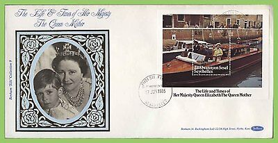 Seychelles 1985 Queen Mother Life & Times m/son u/a Benham First Day Cover