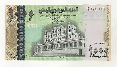Yemen Arab Republic 1000 Rials 2004 Pick 33 UNC Uncirculated Banknote