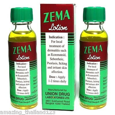 2 x ZEMA LOTION - DERMATITIS ECZEMATOID PSORIASIS ECZEMA TREATMENT ITCHY SKIN