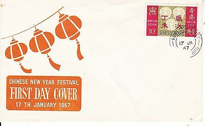 B06537 Hongkong Hong Kong 227 FDC Jahr des Schafes year of the goat 1967