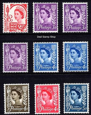 GB QEII Jersey 1958-69 Pre-Decimal Wilding Definitives Set of 9 Unmounted Mint