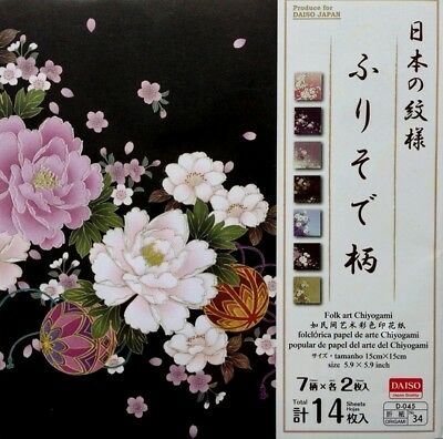 JAPANESE ORIGAMI PAPER - Chiyogami - Flowers 7 designs 14 pieces 15x15cm